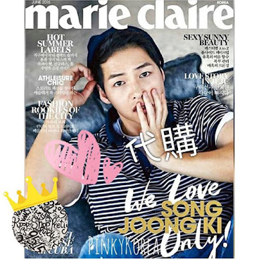 Marie claire ( 宋仲基cover) 每本訂金$50