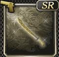劉家の青龍刀