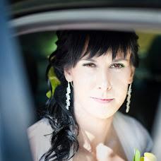 Wedding photographer Katarzyna Guratowska (guratowska). Photo of 14.03.2015