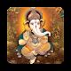 Ganesha Ringtone Download for PC Windows 10/8/7