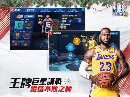 NBAu7c43u7403u5927u5e2b-Chris Paulu91cdu78c5u4ee3u8a00 screenshots 8