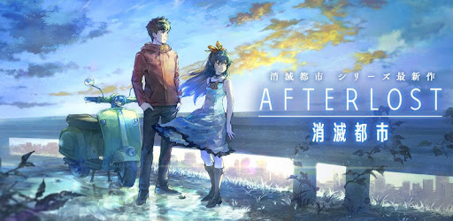 "Drama RPG ""AFTERLOST"" born from ""disappeared city"" of the whole world over 9,500,000 DL!"