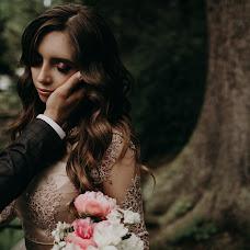 Wedding photographer Aleksandra Shulga (photololacz). Photo of 13.06.2018