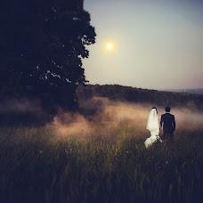 Wedding photographer Vitaliy Abramchuk (AVDreamer). Photo of 16.06.2015