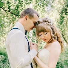 Wedding photographer Lilya Kornina (LiliPh). Photo of 11.09.2017