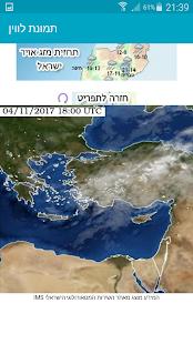 IL Rain Radar - náhled