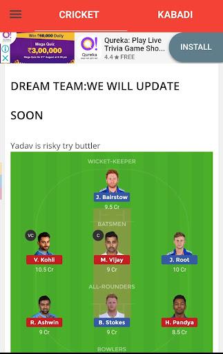 Fantasy 11 cricket Tips - Dream11 Team Predictions 6.6 screenshots 7