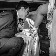 Wedding photographer Mauricio Cabrera morillo (matutecreativo). Photo of 04.08.2016