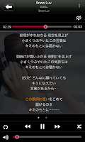 Screenshot of music.jp無料のカラオケ歌詞ハイレゾ対応音楽プレイヤー