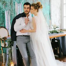 Wedding photographer Anastasiya Zabelina (azabelina). Photo of 24.05.2016