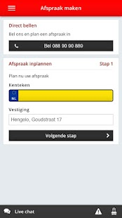 Bos & Slegers Autogroep- screenshot thumbnail