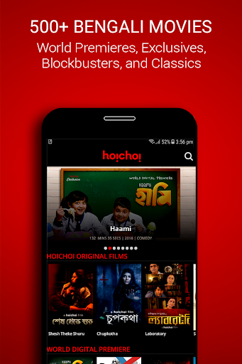 hoichoi - Bengali Movies | Web Series | Music 2.3.19 screenshots 2