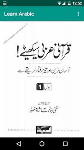 Learn Arabic - náhled