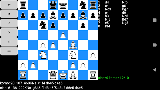 Chess for Android Screenshot