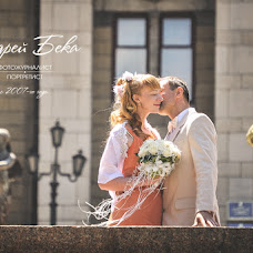 Wedding photographer Andrey Beka (AndreyBeka). Photo of 30.04.2015