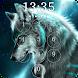 Wolf Lock Screen