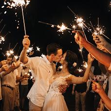 Wedding photographer Marina Klipacheva (MaryChe). Photo of 23.09.2018