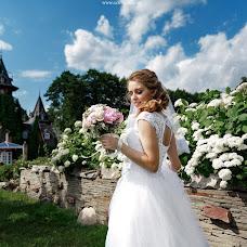 Wedding photographer Aleksandr Govyadin (AlexandrGovyadi). Photo of 13.02.2018