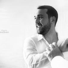 Wedding photographer Aleksandr Shemyatenkov (FFokys). Photo of 09.09.2018