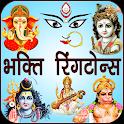 Bhakti Ringtones New Best icon
