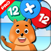 Times Tables - Ad-free, Multiplication Flash Cards Android APK Download Free By Mobilaxy: Kids Math And Word Games