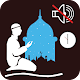 Auto Prayer Time Silencer for PC-Windows 7,8,10 and Mac 1.0.0