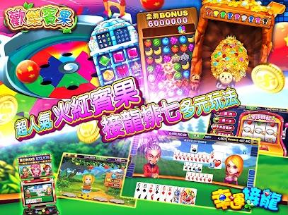 金好運娛樂城-格鬥天王、威鯨捕魚、老虎機、賓果、骰寶、麻將、輪盤 Apk Download For Android 9