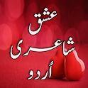 Ishq Poetry Urdu - Love Poetry icon