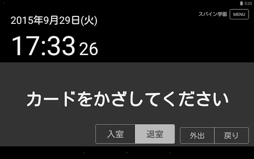 u30b3u30c9u30e2u30f3u30ecu30b3 1.4 Windows u7528 2