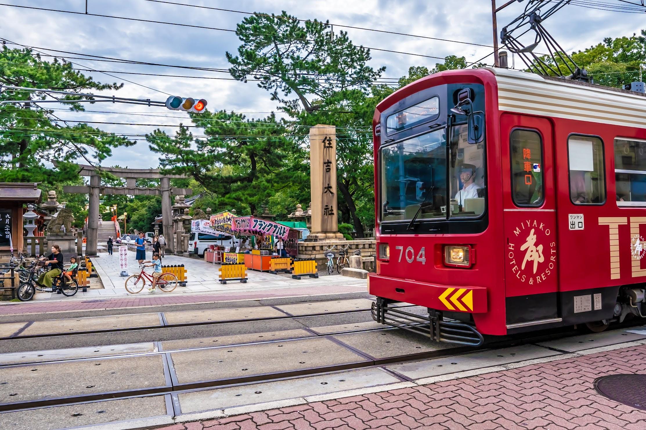 住吉大社 阪堺電車2