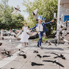 Wedding photographer Mariya Bochkareva (GailyGaP). Photo of 08.08.2016