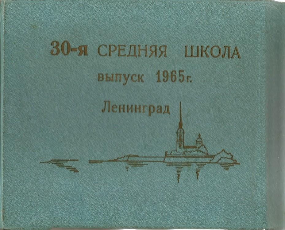 Albom 1965-5