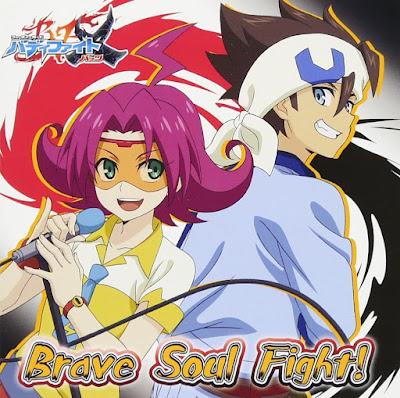 Future Card Buddyfight Battsu OP Single - Brave Soul Fight!