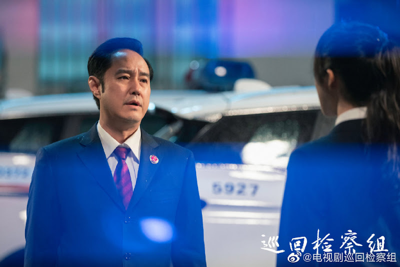Roving Inspection Team / People's Justice China Drama