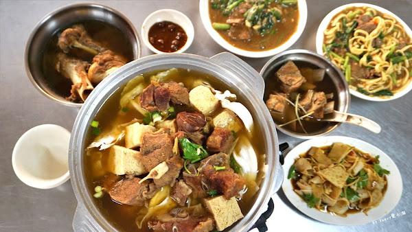 三吉羊肉火鍋