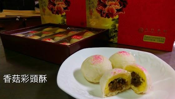 原價  630   綠豆餡+菜卜米(蘿蔔絲干)  菜卜米採用台灣本土日曬之蘿蔔絲,自然香純  傳統草仔粿的口味 令人懷念的好滋味