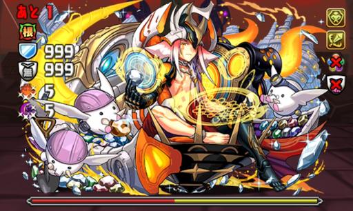 魔廊の支配者-9F覚醒ガネーシャ