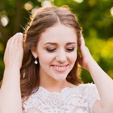 Wedding photographer Ekaterina Klimova (mirosha). Photo of 05.10.2017
