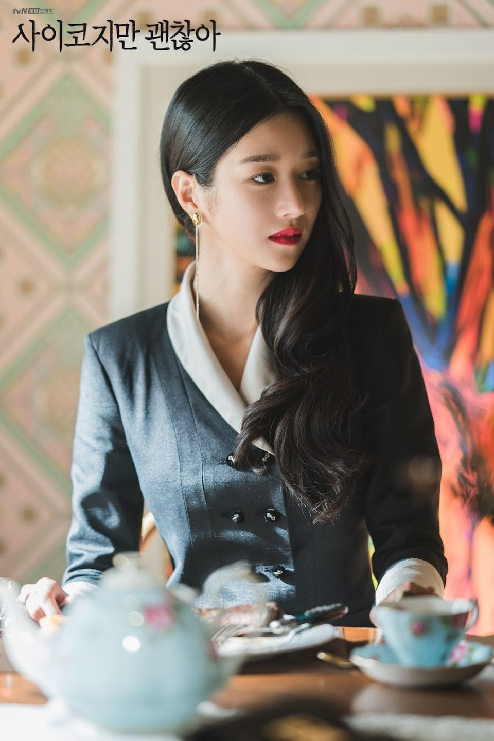 Seo-Ye-Ji1