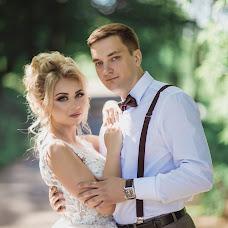 Wedding photographer Kirill Danilov (Danki). Photo of 31.05.2018
