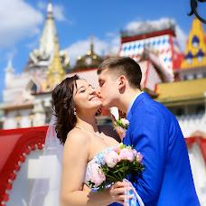 Wedding photographer Aleksandra Yakimova (IccaBell). Photo of 11.05.2017