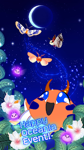Flutter: Starlight Screenshot
