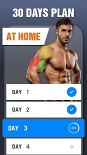 Arm Workout - Biceps Exercise Screenshot