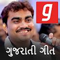 Gujarati geet, ગુજરાતી ગીત Garba, Navratri mp3 app icon