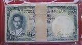 @# ธนบัตร 1 บาท แบบ 9 หลังรัฐสภา ลายเซ็นต์ โชติ-โชติ เลขเรียง 100 ใบ หายาก   ยกแหนบ
