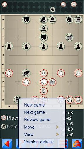 Chinese Chess V+, 2018 edition  screenshots 6