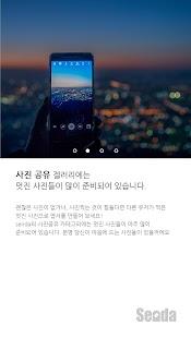 센다(senda)-리얼 사진엽서 - náhled