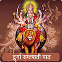 Durga Saptshati Path icon