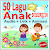 Indonesian Children\'s Songs file APK for Gaming PC/PS3/PS4 Smart TV