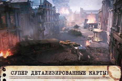 World War Heroes: Военный шутер Screenshot